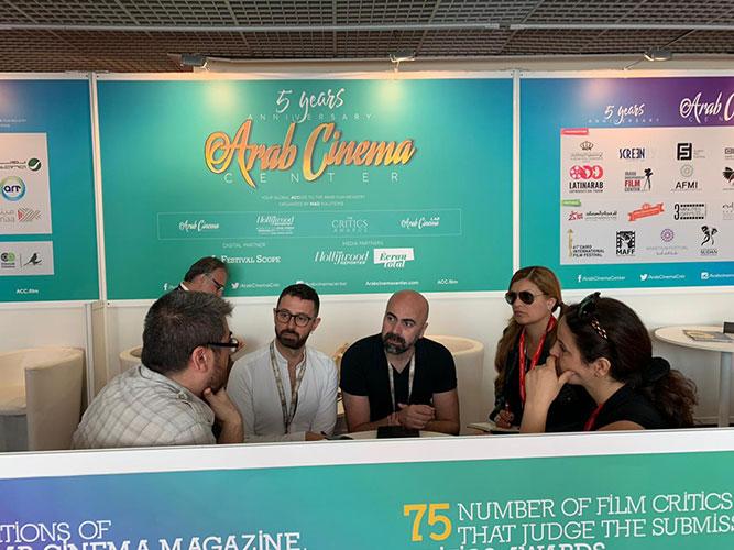 Arab Cinema Center Organized by MAD Solutions