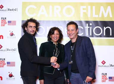 Cairo Film Connection Opens Call For Submissions The Co-Production Platform Of The Cairo International Film Festival