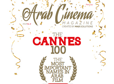 Arab Cinema Center Releases the New Issue of the Arab Cinema Magazine at Cannes Film Festival