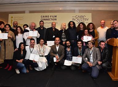 The 5th Cairo Film Connection Awards in 2018