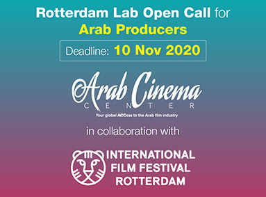 Arab Cinema Center Opens Call for Submissions at Rotterdam Lab